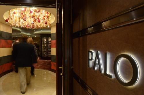 Disney Dream Palo