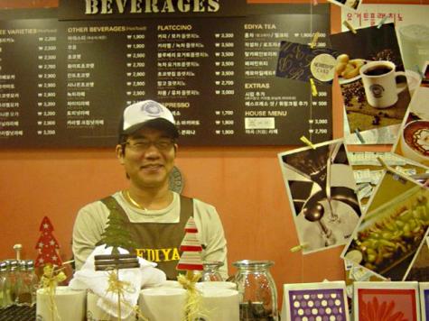 South Korean coffee shop