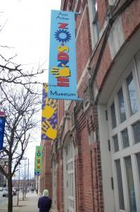 Hands-On Museum near Downtown Ann Arbor