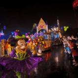 Save Money on Mickey's Halloween Party Tickets at Disneyland