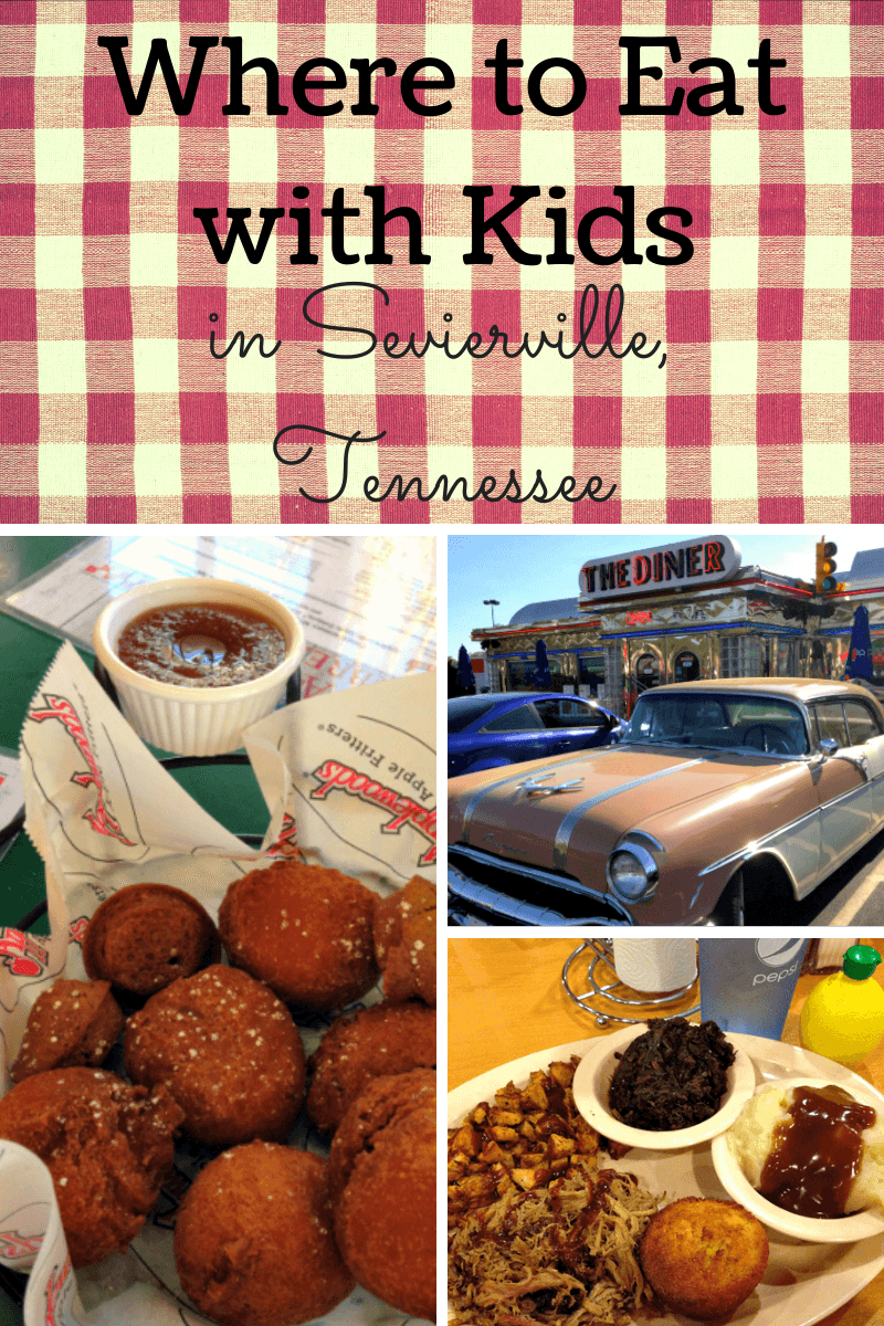 Where to eat in Sevierville, Tennessee with kids