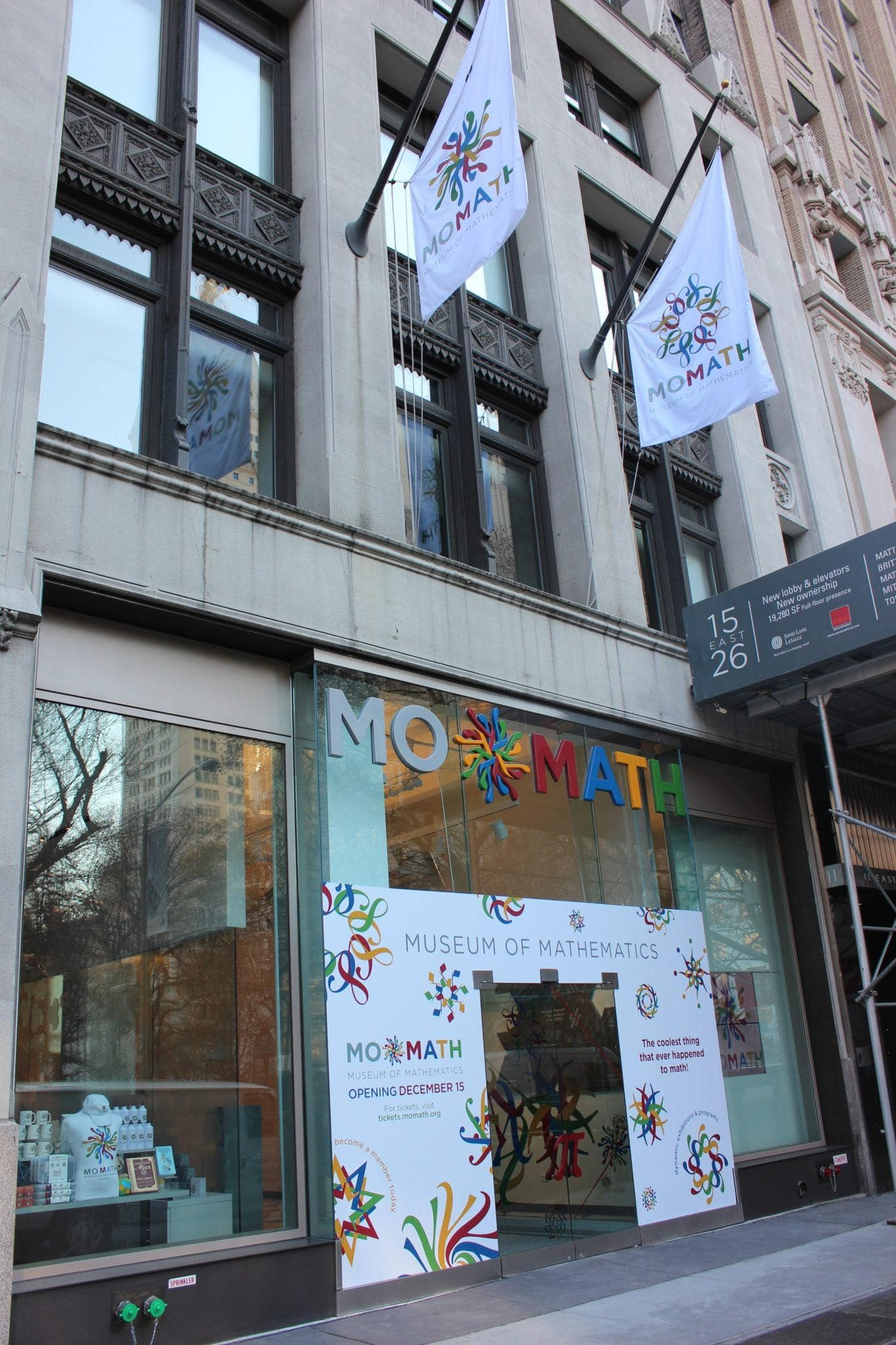 MoMath Museum in New York City