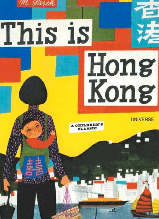 This Is Hong Kong ~ Best Travel Books for Children