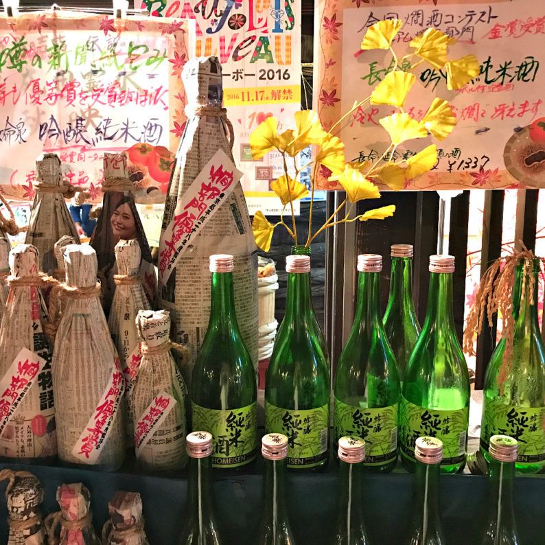 Sample and buy unique sakes in Narita ~ 5 Incredible Things to Do in Narita, Japan