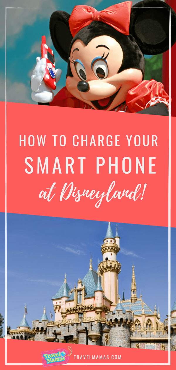 How to charge your smart phone battery at Disneyland