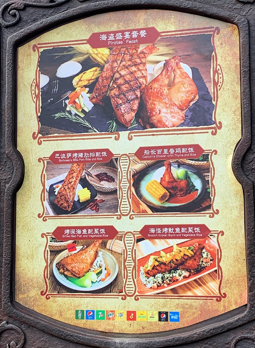 A menu in both Mandarin and English at Shanghai Disneyland