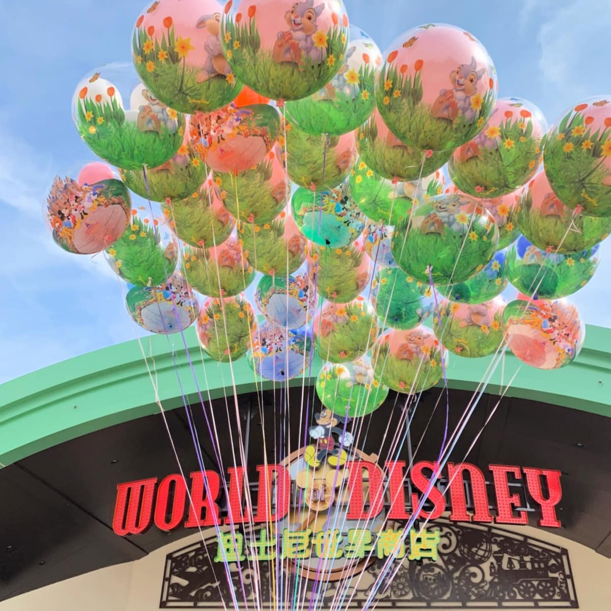 World of Disney store in Disneytown Shanghai