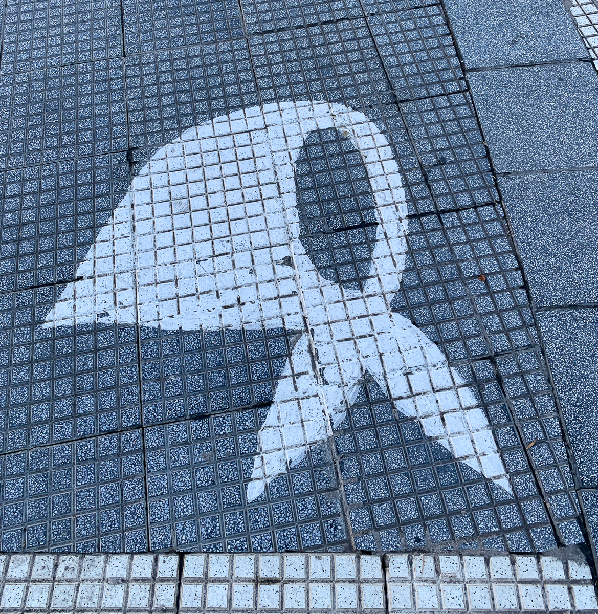Symbol of Mothers of Plaza de Mayo