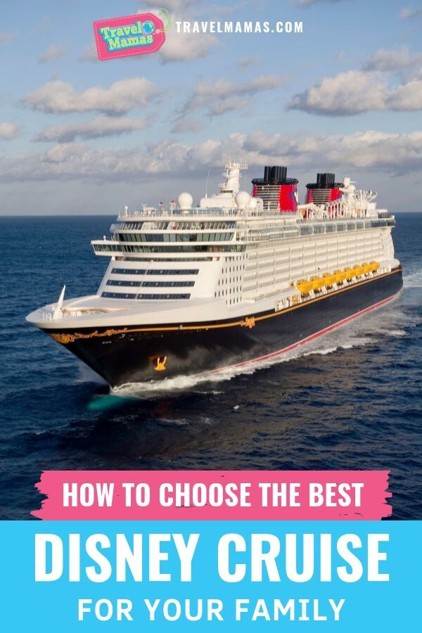 How to Choose the Best Disney Cruise for Your Family