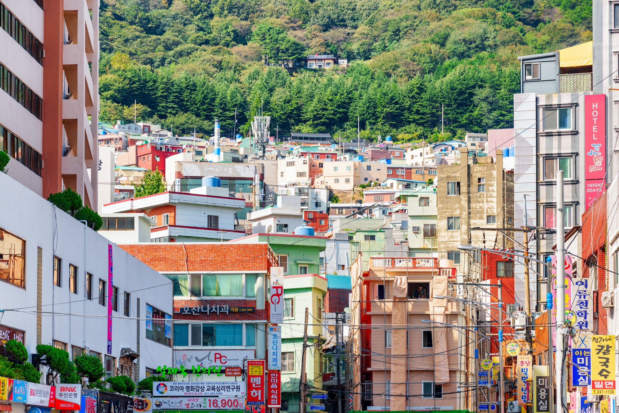 Colorful houses in Busan