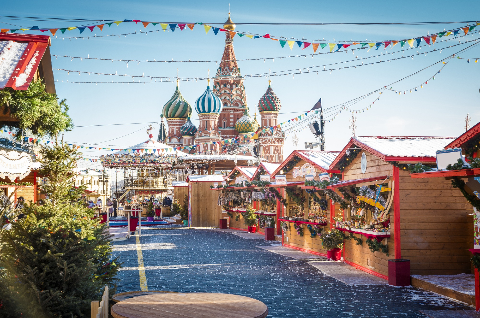 Christmas on Red Square in Moscow, Russia