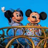 Disneyland Romantic Getaway